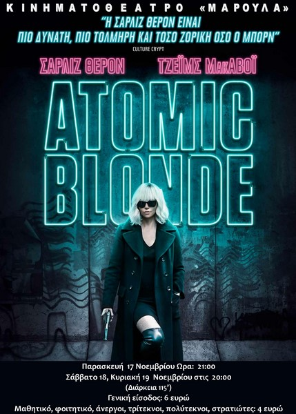 atomic blonde lim