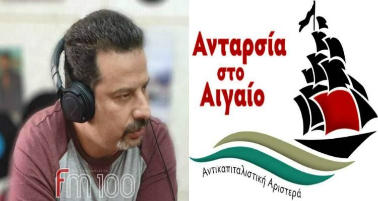 Νίκος Μανάβης στον FM 100: «Στο Περιφερειακό Συμβούλιο θα είμαστε ...