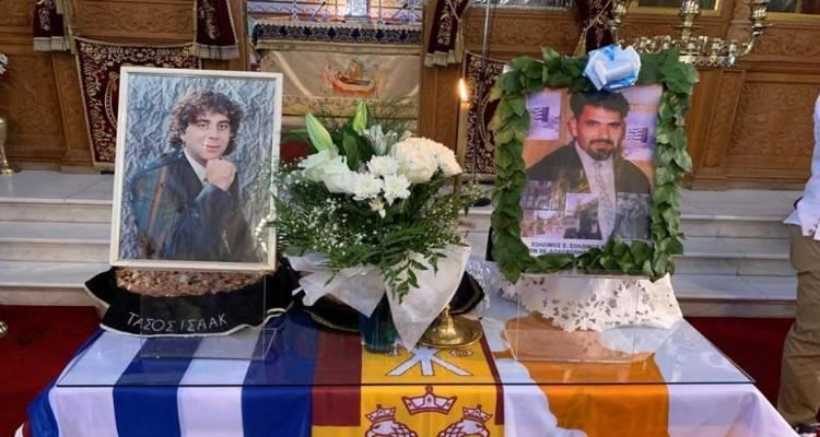 23 χρόνια μετά την άνανδρη δολοφονία των Τάσου Ισαάκ και Σολωμού Σολωμού ( ΦΩΤΟ)